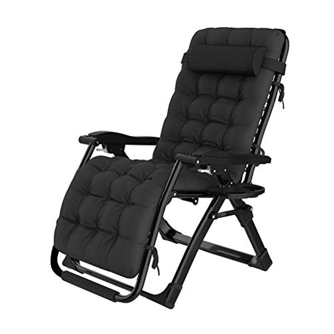 狂人物質オンCYLQ ゼロ重力ラウンジチェア、テラス調整可能な屋外傾斜椅子、カップ用ホルダー付きテラスガーデンプールサイドビーチリクライニングチェアブラック、65 * 98 * 15 Cm (色 : Black+mat)