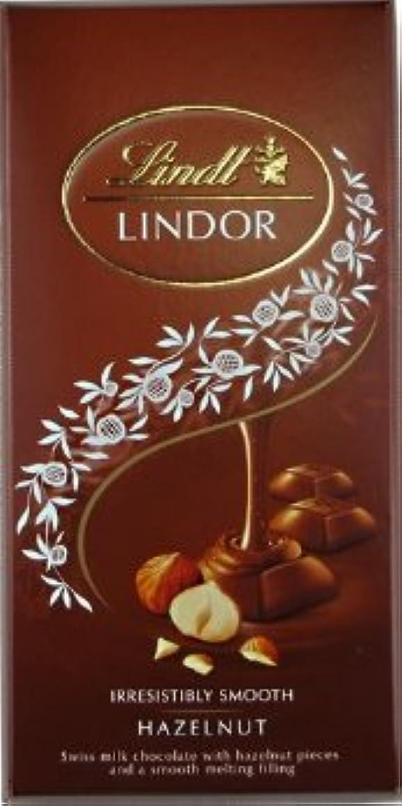 パキスタン人操るタンパク質Lindt(リンツ) リンドールシングルズ ヘーゼルナッツ 100g (???????包装?手提(無料))