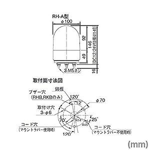 PATLITE(パトライト) RHB-200A-Y 小型回転灯 (Φ100) (ブザー付き) (定格電圧:AC200V) (黄) SN