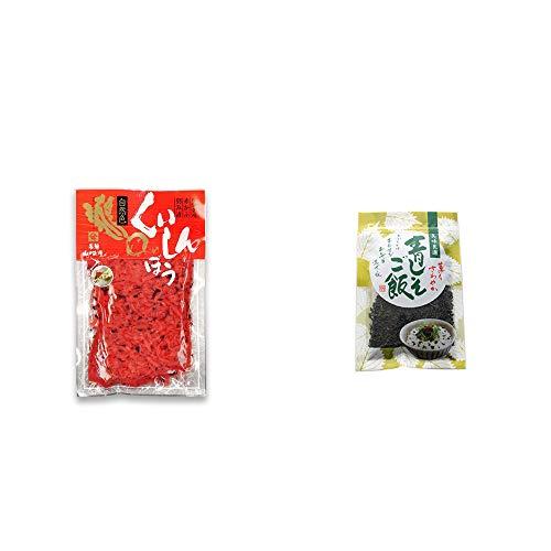 [2点セット] 飛騨山味屋 くいしんぼう【小】 (160g)・薫りさわやか 青しそご飯(80g)
