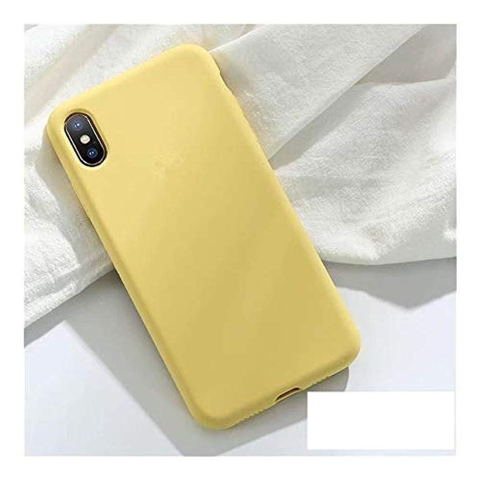 地区ヘリコプターマークCHINOU スマホケース for IphoneXS MAS/X/XS/8/7/8P/7P/6/6S かわいい シンプル ハット携帯ケース 保護 携帯アクセサリー カバー シリコーン (Color : YELLOW, Size : Iphone6/6S)