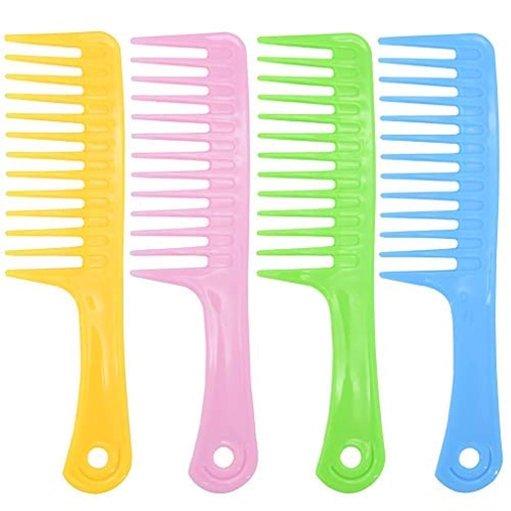 金属ノート審判Ancefine 8 Pieces Large Tooth Detangle Comb Anti-static Wide Hair Salon Shampoo Comb for Thick,Long and Curl Hair...
