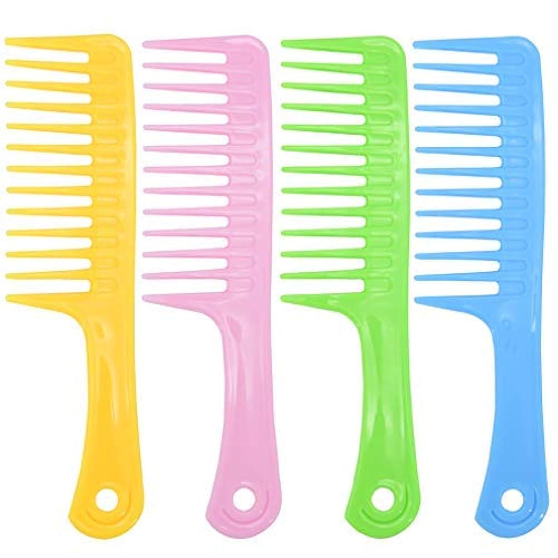 少ない囲まれた添加剤Ancefine 8 Pieces Large Tooth Detangle Comb Anti-static Wide Hair Salon Shampoo Comb for Thick,Long and Curl Hair...