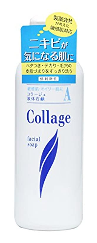 コラージュ A液体石鹸 200mL