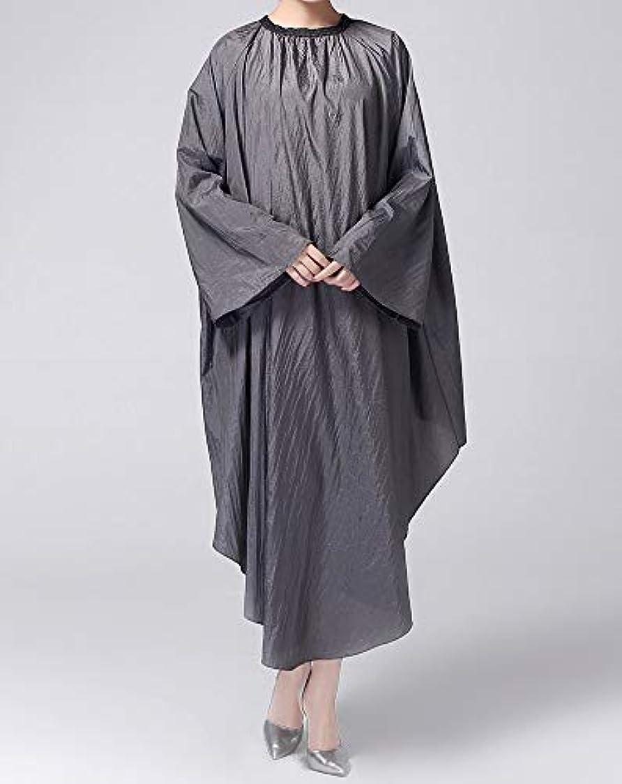 急性におい厳しいHIZLJJ ヘアカット理髪サロンケーププロフェッショナル防水ナイロン美容院理髪店ケープガウン (Color : Gray)
