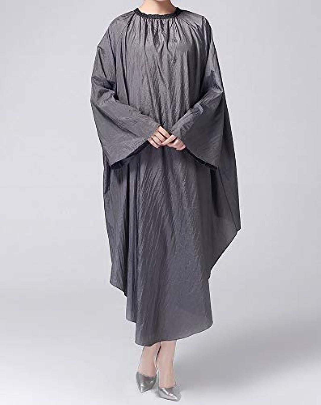 HIZLJJ ヘアカット理髪サロンケーププロフェッショナル防水ナイロン美容院理髪店ケープガウン (Color : Gray)