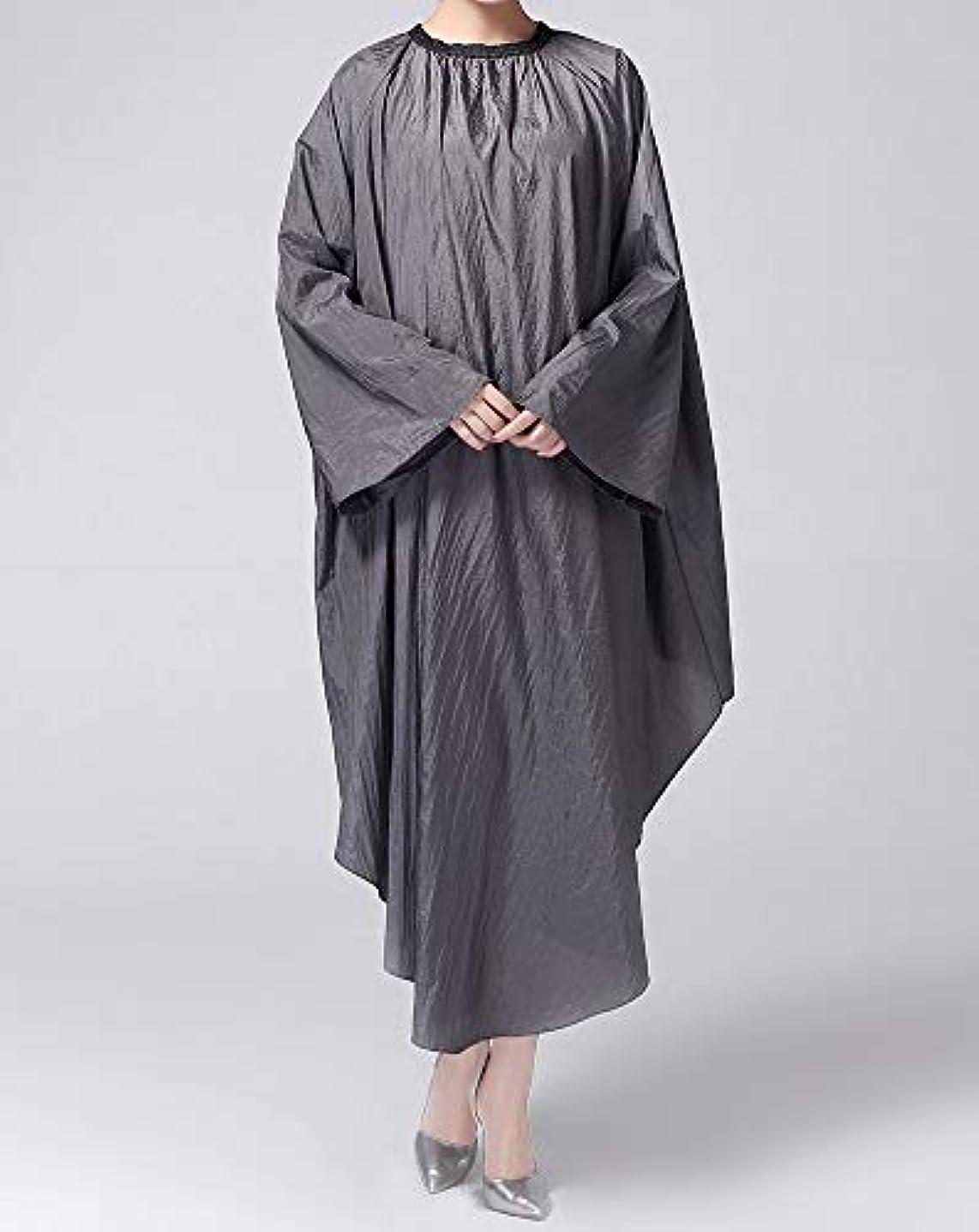 許す不十分な合法HIZLJJ ヘアカット理髪サロンケーププロフェッショナル防水ナイロン美容院理髪店ケープガウン (Color : Gray)