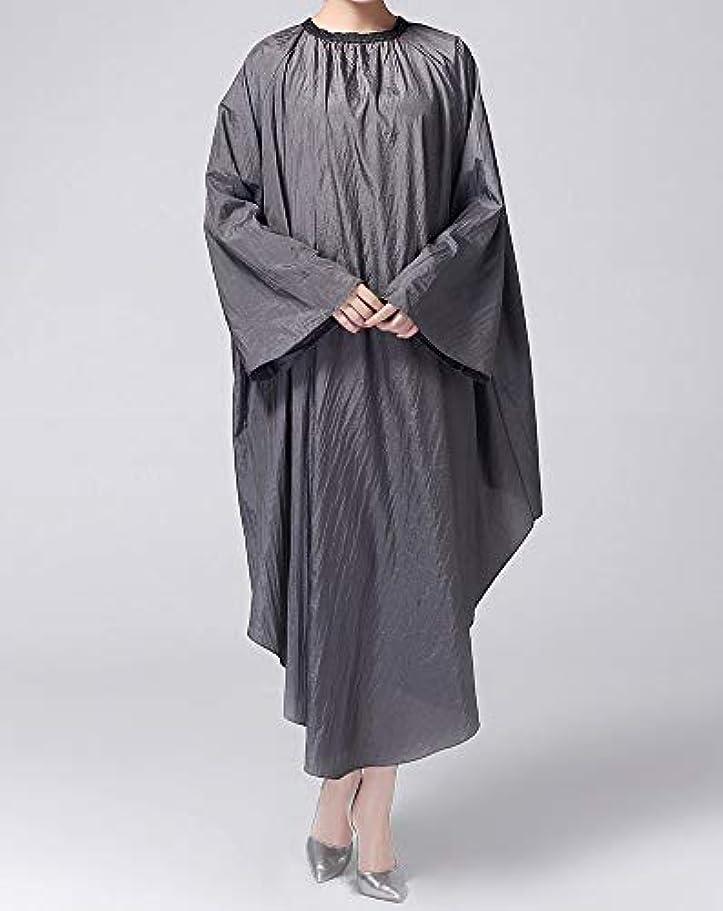 ドット成熟考えたHIZLJJ ヘアカット理髪サロンケーププロフェッショナル防水ナイロン美容院理髪店ケープガウン (Color : Gray)