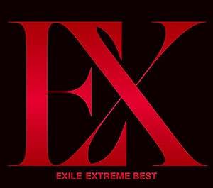 【早期購入特典あり】EXTREME BEST(CD3枚組)(スマプラ対応)(EXILEオリジナルB2サイズポスター付)