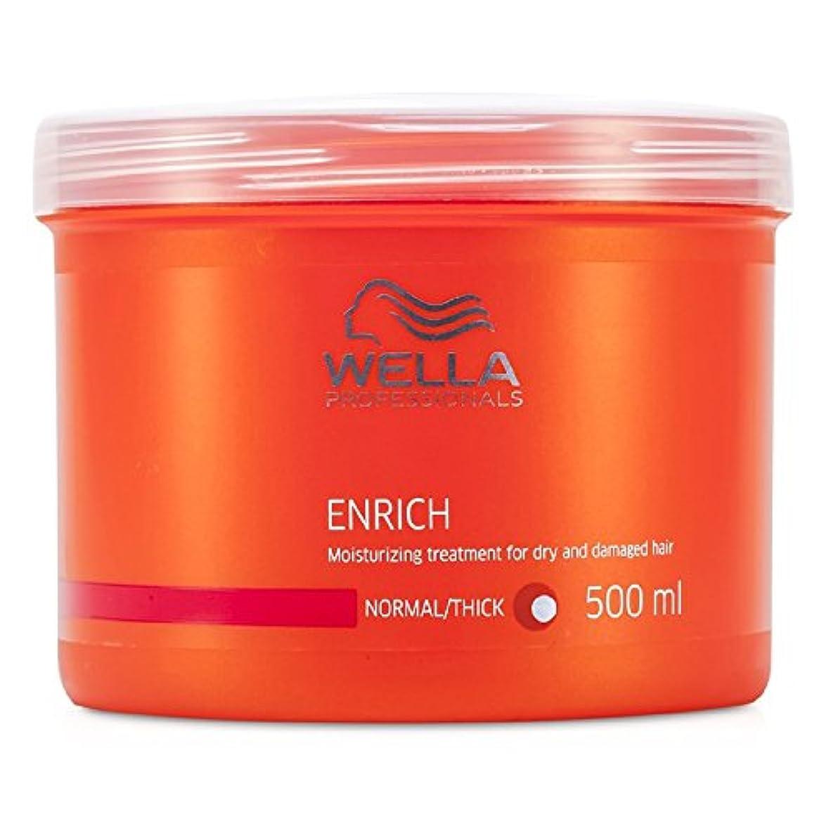 カレッジ潤滑するヘッジウエラ エンリッチ モイスチャライジング トリートメント (普通/かたい髪、ダメージを受けた髪) 500ml/16.7oz並行輸入品