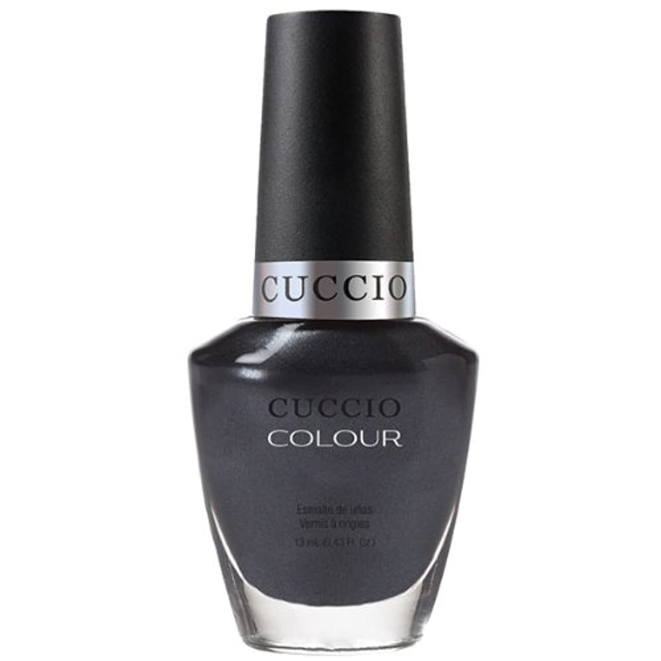 徒歩で心のこもった無効Cuccio Colour Gloss Lacquer - Oh My Prague - 0.43oz / 13ml