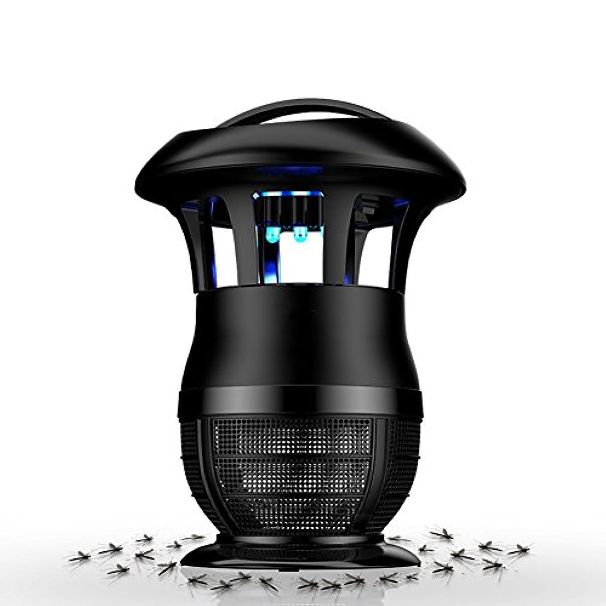 そこ凍った抵抗するWENZHE 蚊対策 殺虫器灯 誘虫灯 虫除け 世帯 インドア プラグインタイプ サイレント 放射線なし 吸入タイプ 防蚊装置 ブラック、 13×23cm
