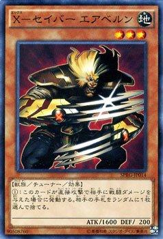 X-セイバー エアベルン 遊戯王 レイジング・マスターズ(SPRG)/シングルカード