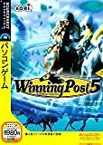 Winning Post 5 (説明扉付きスリムパッケージ版)