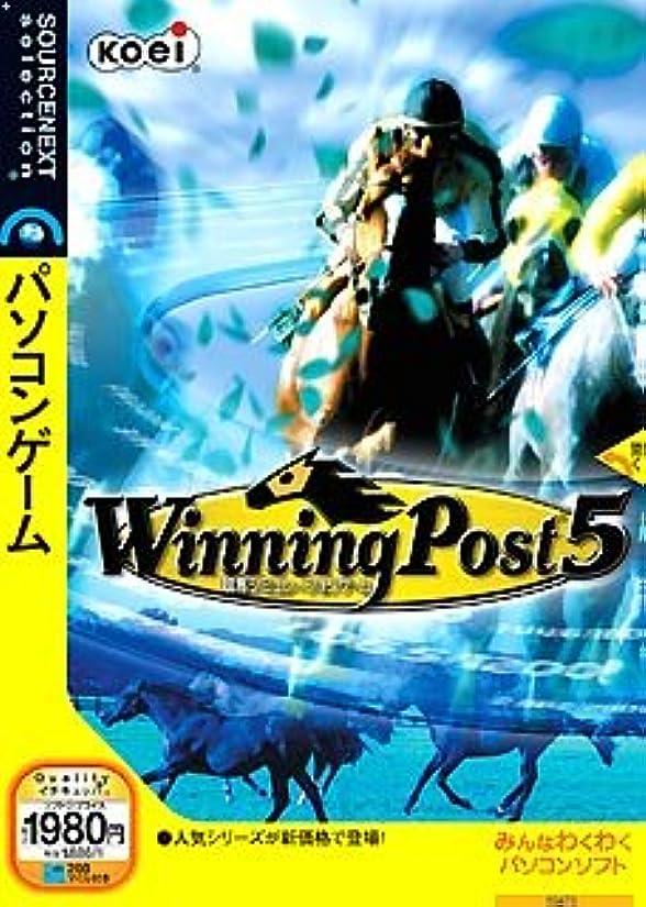 意味のあるハドル保育園Winning Post 5 (説明扉付きスリムパッケージ版)