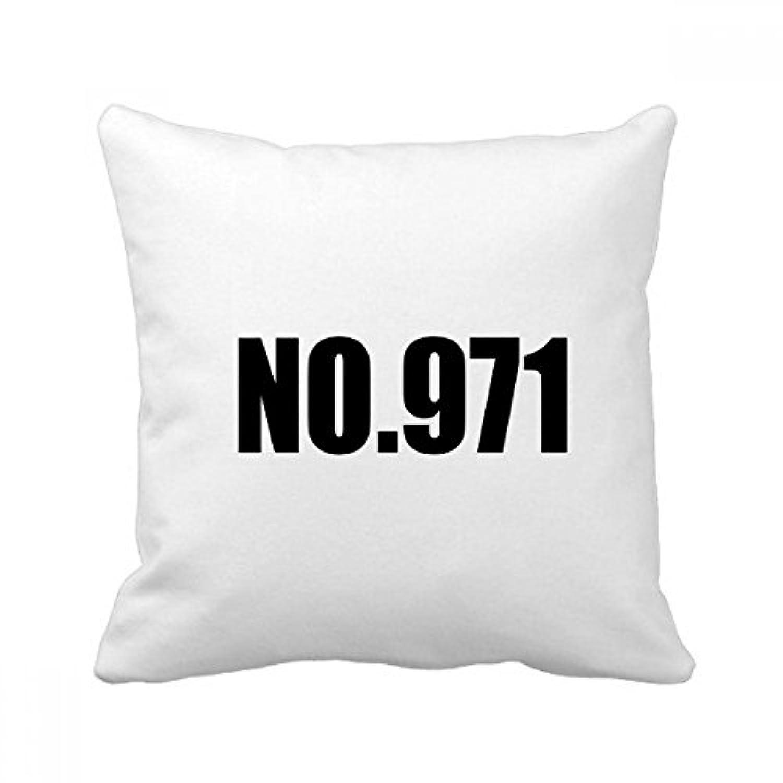 ラッキーno.971数名 スクエアな枕を挿入してクッションカバーの家のソファの装飾贈り物 50cm x 50cm