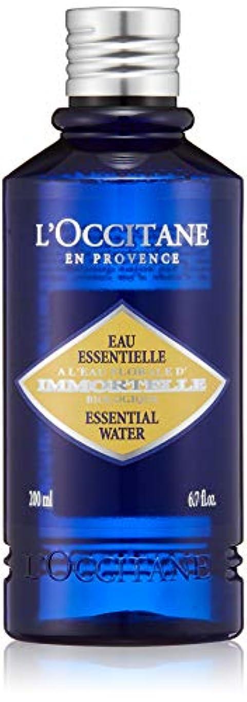 エクステントありがたいスチールロクシタン(L'OCCITANE) イモーテル エッセンシャルフェースウォーター 200ml