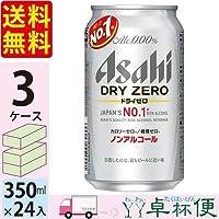 ドライゼロ アサヒ 350ml缶 24本入×3