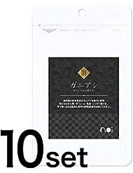 noi ガニアシ アグリマックス サプリメント 10袋セット 国産