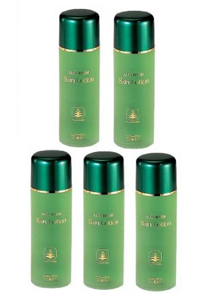 ケント貼り直す役に立つアロチャーム スキンローション(化粧水)120ml 5本組