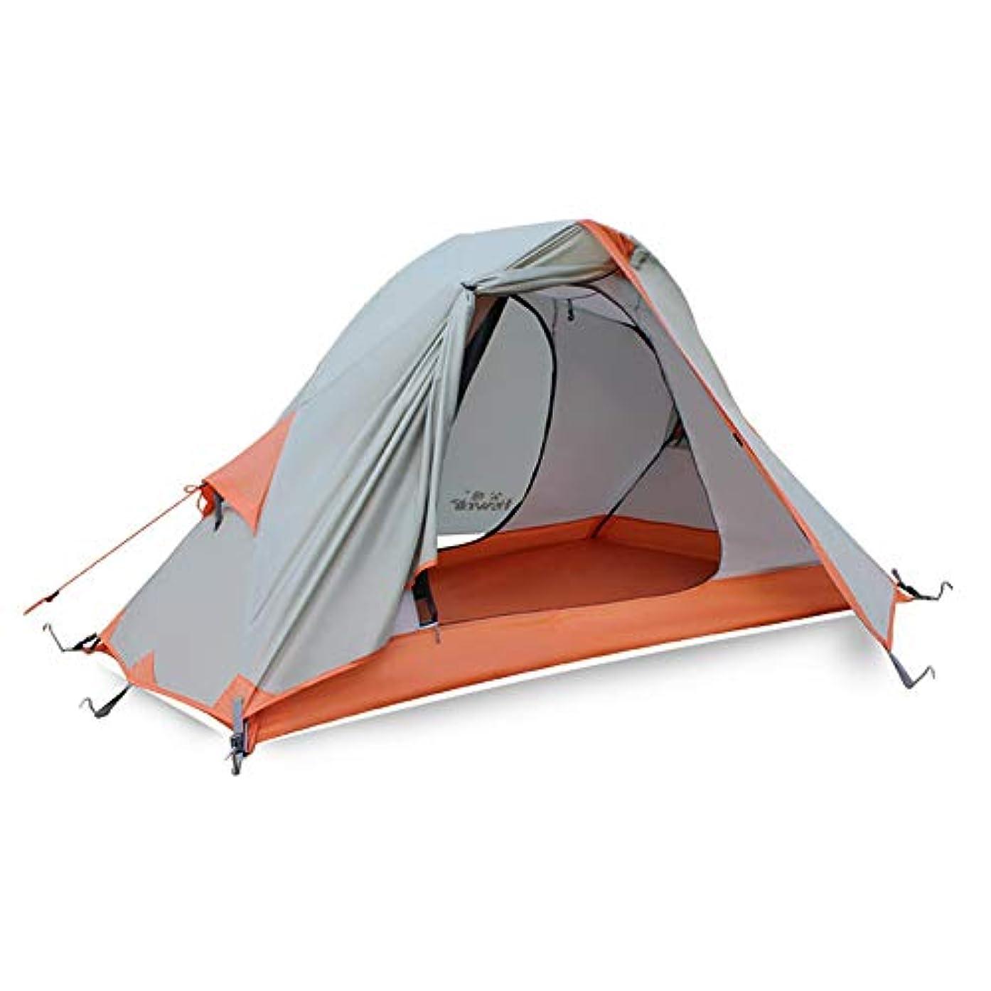 男やもめ秘書真実にテント 1-2人用 ソロテント 二重構造 軽量 高強度 防水 防風 4シーズン アウトドア テント 登山 ツーリング キャンプ HW-Z1601
