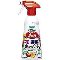 フマキラー カダンスプレーEX 260ml (花と野菜 虫から守る)
