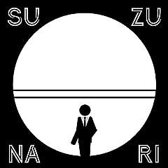 SUZUNARI♪稲垣吾郎のCDジャケット