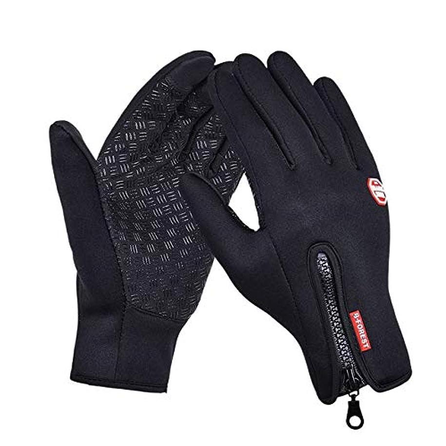 みなす拍車錆びWTYDスポーツ用品 人の女性のための冬の革柔らかい暖かいバイクの手袋をハイキングする屋外スポーツ スポーツのために使用されます