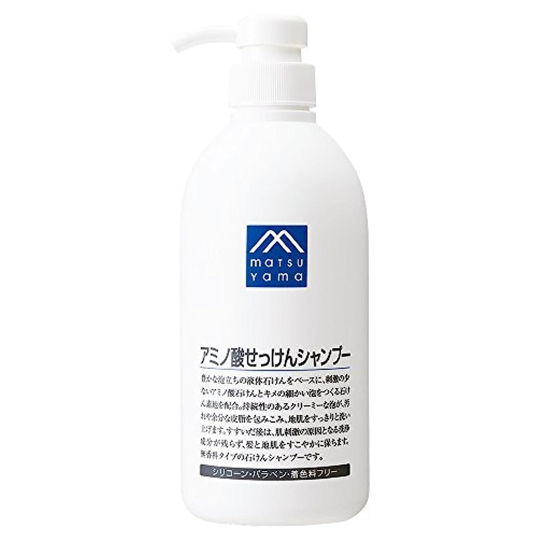 玉マーティンルーサーキングジュニア慣らすM-mark アミノ酸せっけんシャンプー