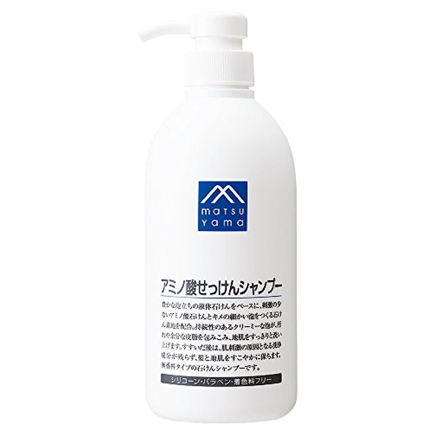 軍花シフトM-mark アミノ酸せっけんシャンプー