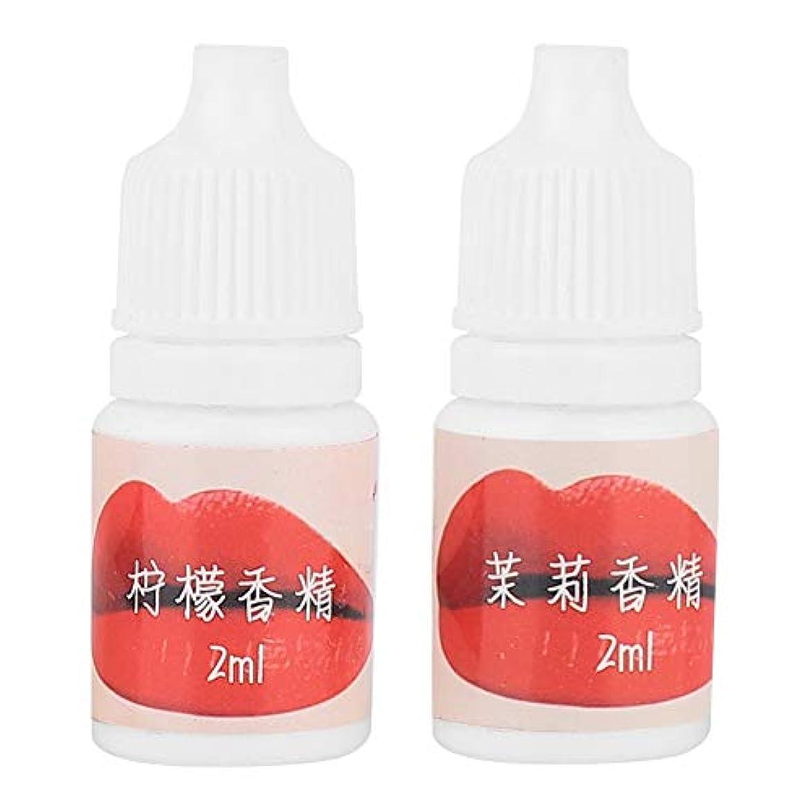 透ける出身地バーター4個 DIY 口紅 本質の香り 自家製 口紅DIY 粉材料型(01)