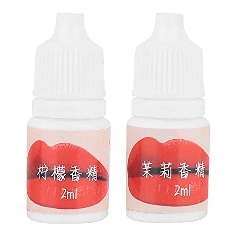失礼なブッシュブラインド4個 DIY 口紅 本質の香り 自家製 口紅DIY 粉材料型(01)