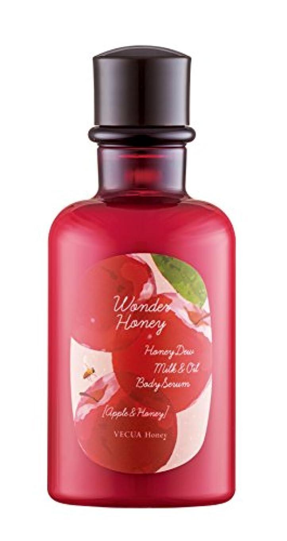 フレット作成する劇的ワンダーハニー ミルクオイルの潤いボディセラム 林檎はちみつ
