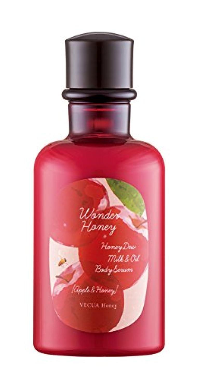 散髪びっくりフリースワンダーハニー ミルクオイルの潤いボディセラム 林檎はちみつ