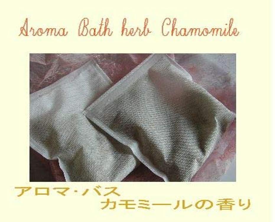 眠るバランスのとれた鋼アロマバスハーブ、カモミール