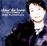 Tsukinohikari Mari. Pureizu. Dohi by Kumamoto Mari (2001-07-28)