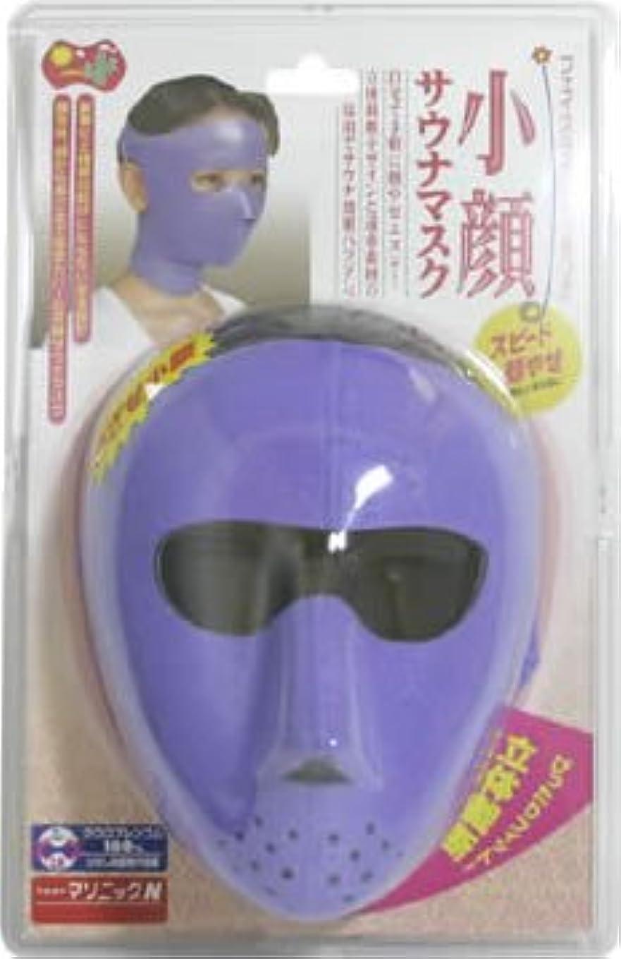 組み合わせ受動的実際コジット 小顔サウナマスク
