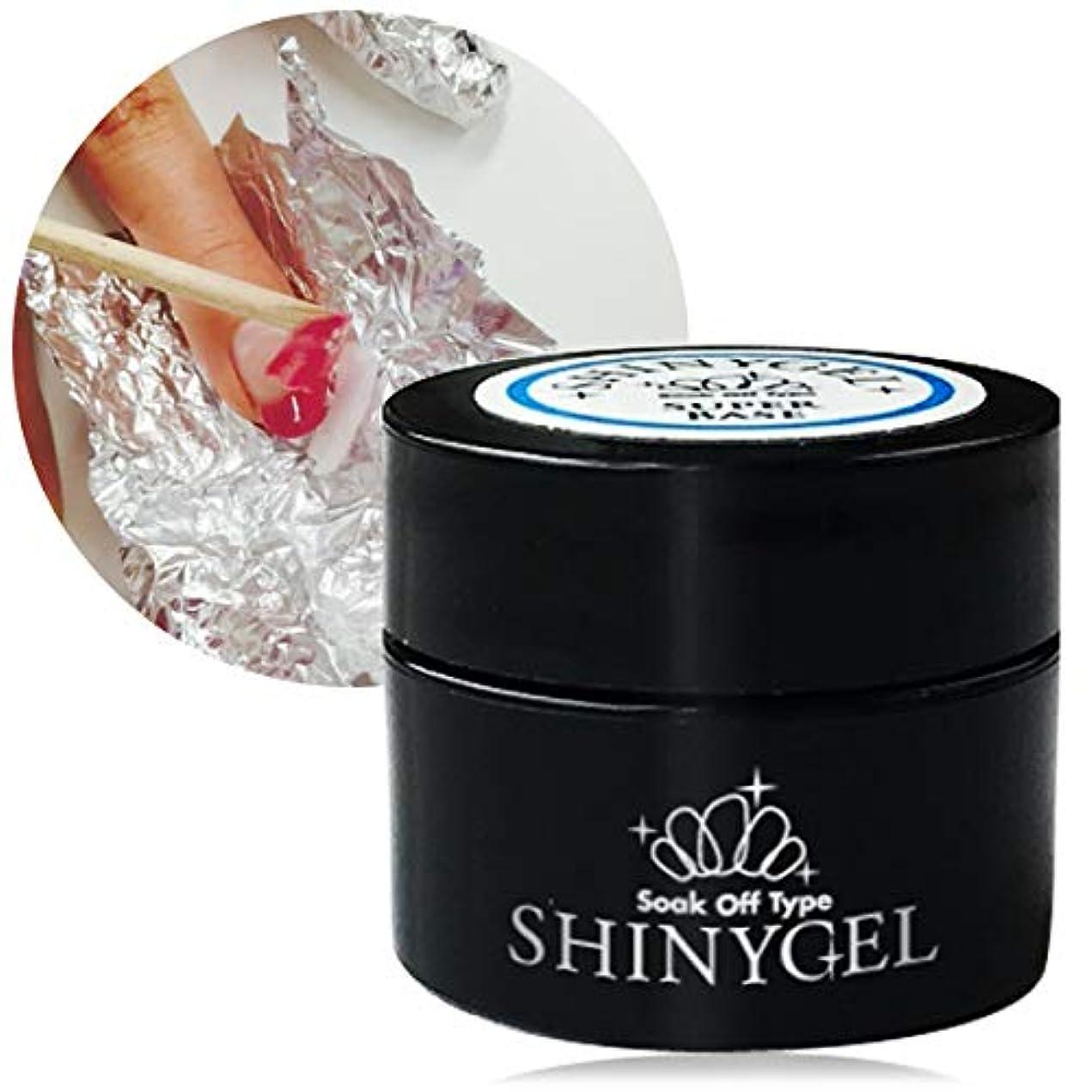 シロクマにぎやか発送[UV/LED対応○] SHINYGEL シャイニージェル スーパーベース/5g モチUP&オフ超簡単 弱酸性ジェルネイル