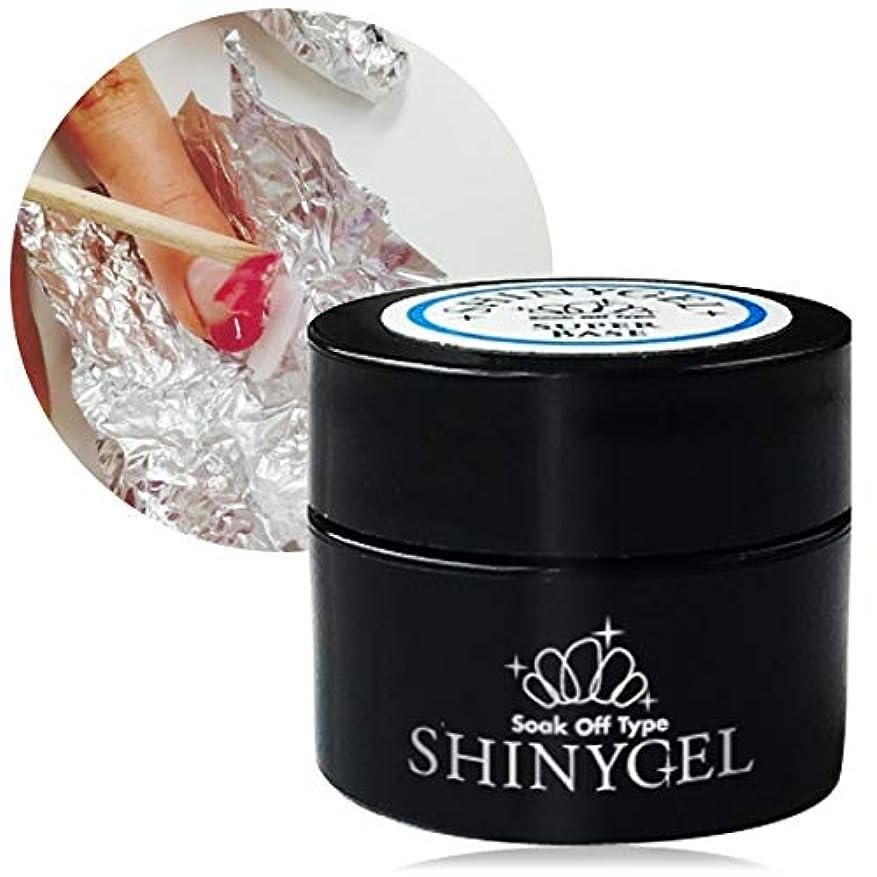 土砂降り結晶利用可能[UV/LED対応○] SHINYGEL シャイニージェル スーパーベース/5g モチUP&オフ超簡単 弱酸性ジェルネイル