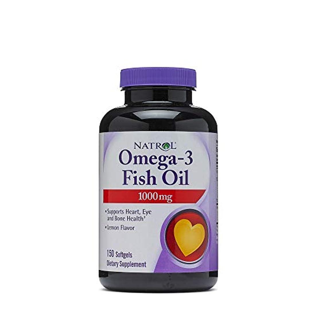 提唱する後ろ、背後、背面(部円形のOmega-3 Fish Oil Lemon - 1000 mg - 150 Softgels by Natrol