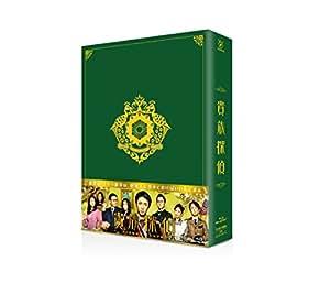 【メーカー特典あり】貴族探偵 Blu-ray BOX(メインビジュアルクリアファイル(B6サイズ))付