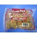 ミニたい焼き(ジャンボパック) 40g×20