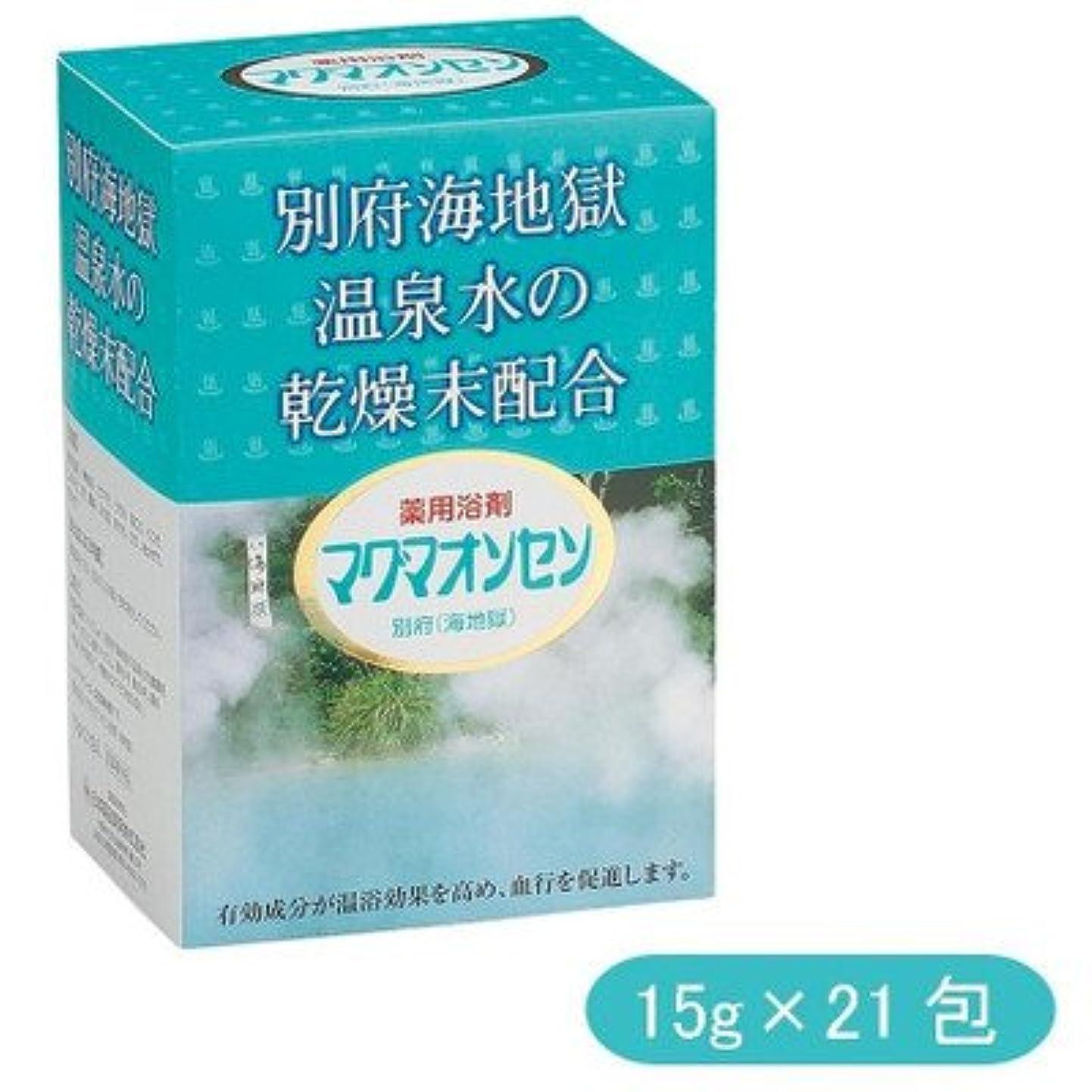 底定規サッカー日本薬品開発 医薬部外品 薬用入浴剤 マグマオンセン 15g×21P 800770