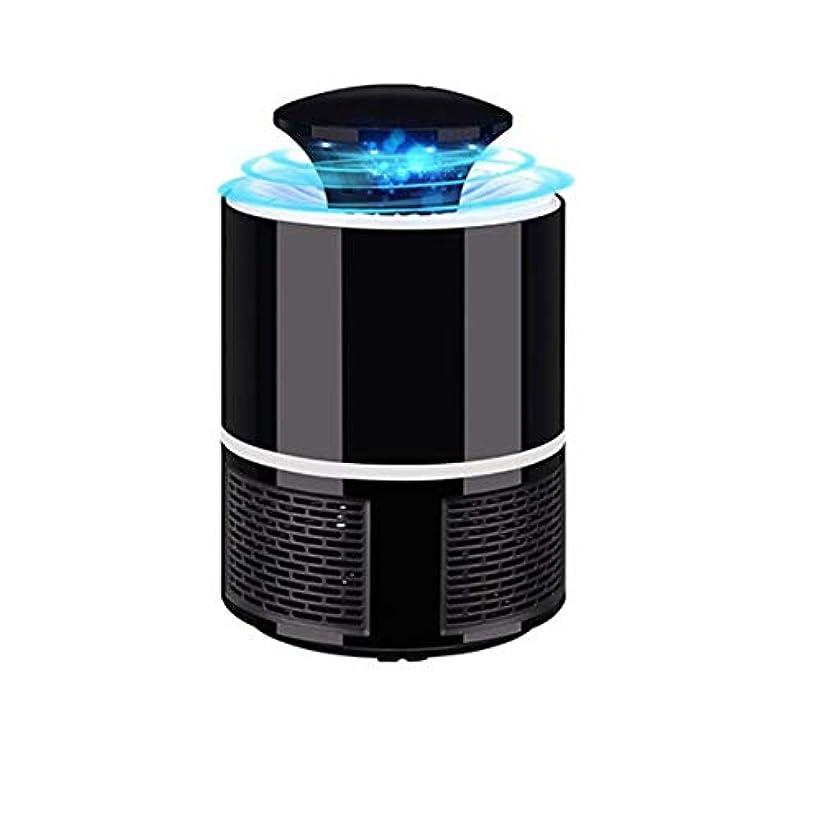 ジャングルコーラス暴露Intercorey USB Electronics蚊キラートラップMoハエスズメバチLEDナイトライトランプ虫昆虫ライトキリングペストリペラー