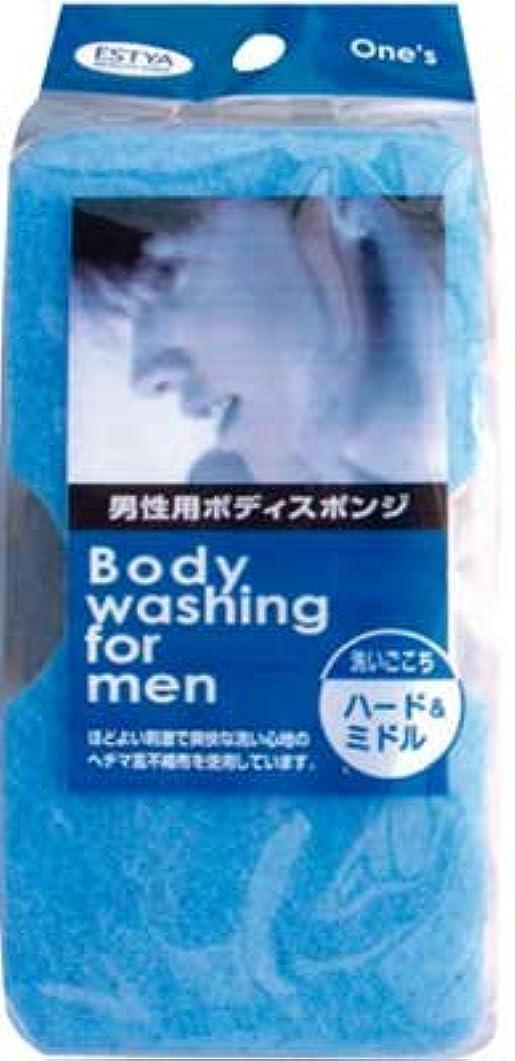 エイリアス教え口ひげ男性用ボディスポンジ 【まとめ買い12個セット】 40-356