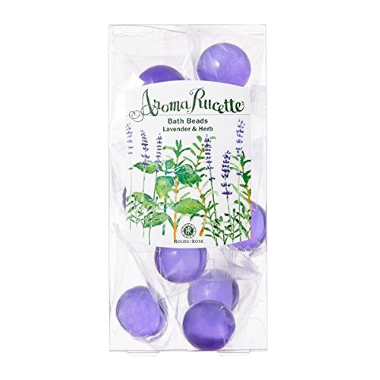 茎いつもホイストハウスオブローゼ アロマルセット バスビーズ 7g×11個 (ラベンダー&ハーブの香り)