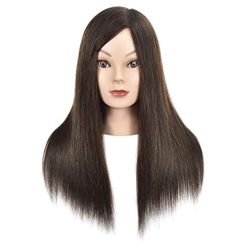 雇用者更新きらめく理髪店トリミングヘアエクササイズヘッドモールドメイクモデリング学習マネキンダミーヘッドブラック