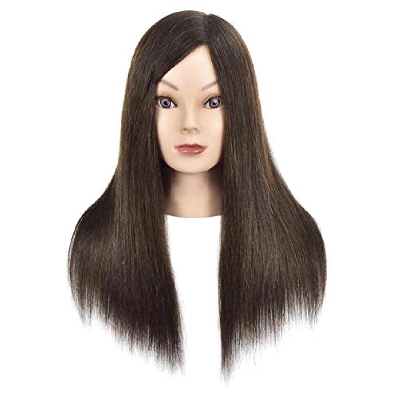 メイド不要留め金理髪店トリミングヘアエクササイズヘッドモールドメイクモデリング学習マネキンダミーヘッドブラック