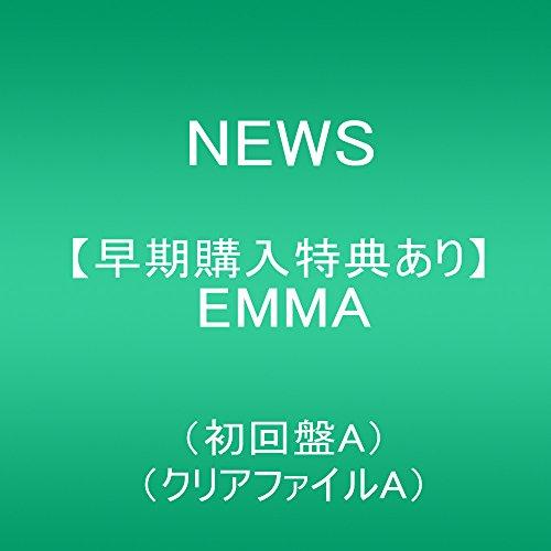 【早期購入特典あり】EMMA(初回盤A)(クリアファイルA)