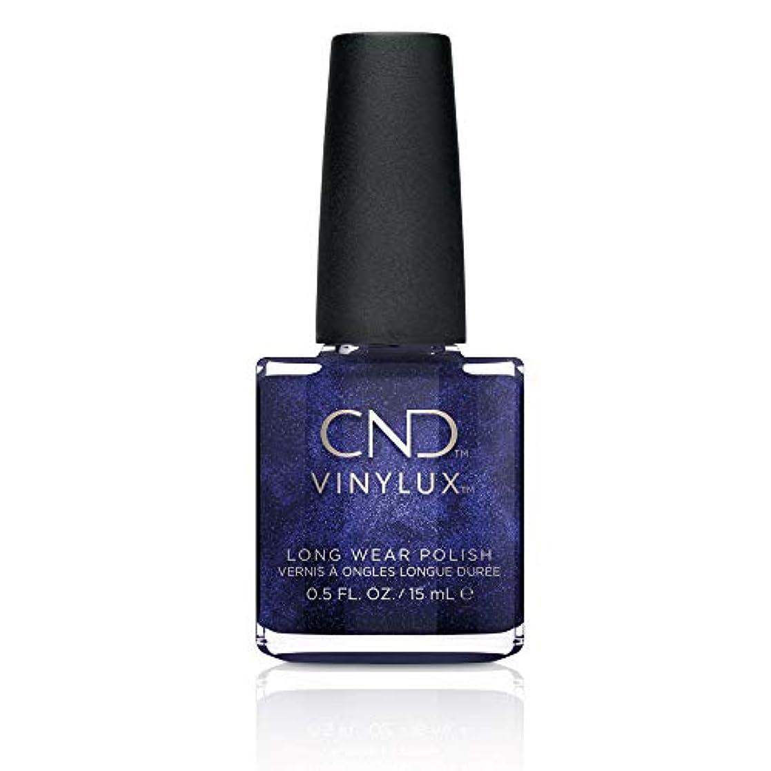 自然葉つまらないCND Vinylux週刊マニキュア、0.5オンス 紫の